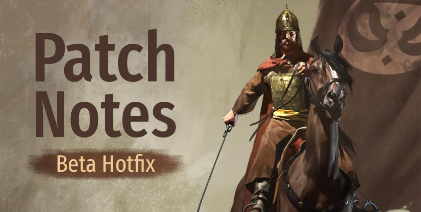 Beta Hotfix (e1.5.2 - 25/09/20)