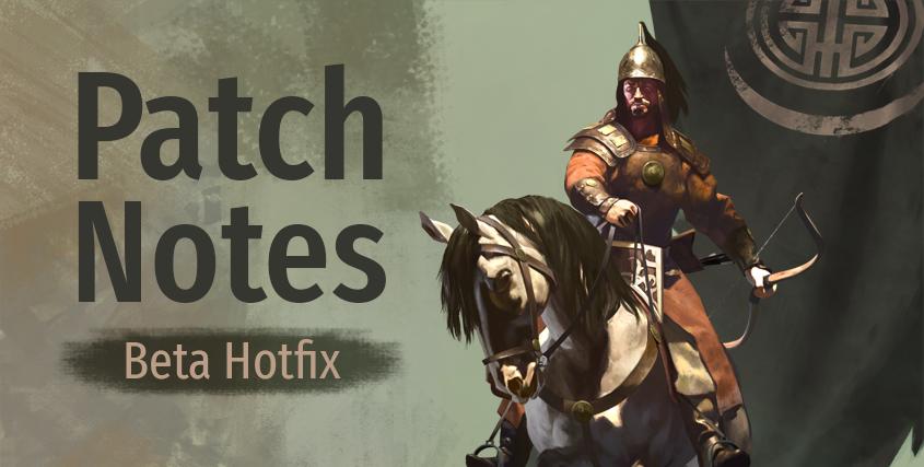 Beta Hotfix (e1.4.3 - 11/08/20)