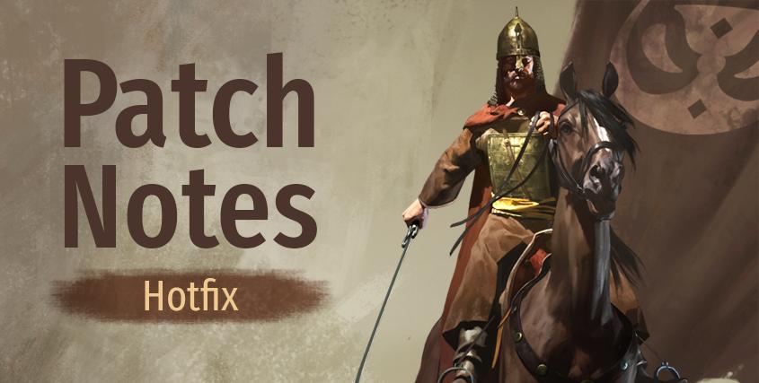Hotfix (e1.5.7) & Beta Hotfix (e1.5.8 - 26/02/21)