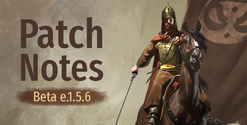 Beta Patch Notes e1.5.6